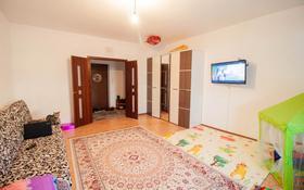 2-комнатная квартира, 65.4 м², 2/7 этаж, Мкр Болашак за 19 млн 〒 в Талдыкоргане