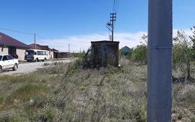 Участок 10 соток, улица Олжаса Кулжабекова — Ли за 2.7 млн 〒 в Талдыкоргане