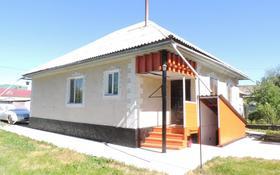 4-комнатный дом, 98 м², 8 сот., Акбастау 10 за 30 млн 〒 в Талдыкоргане