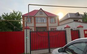 8-комнатный дом, 240 м², 4.2 сот., Исаева — Алмазова за 50 млн 〒 в Уральске