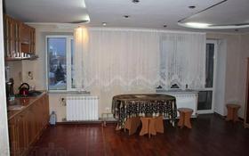 4-комнатная квартира, 84 м², 5/5 этаж, Луначарского 59 — Мира за ~ 20 млн 〒 в Щучинске