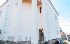 7-комнатный дом, 400 м², 10 сот., Ер косай за 80 млн 〒 в Нур-Султане (Астана), Алматы р-н