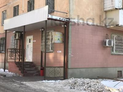 Магазин площадью 55.1 м², мкр Коктем-1 23 за 33 млн 〒 в Алматы, Бостандыкский р-н — фото 2