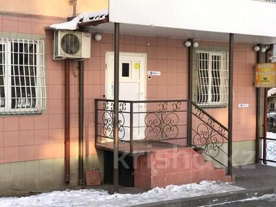 Магазин площадью 55.1 м², мкр Коктем-1 23 за 33 млн 〒 в Алматы, Бостандыкский р-н
