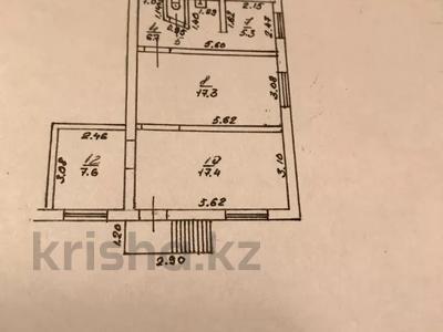 Магазин площадью 55.1 м², мкр Коктем-1 23 за 33 млн 〒 в Алматы, Бостандыкский р-н — фото 3