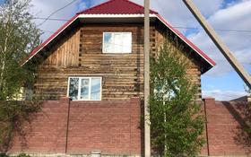 5-комнатный дом, 170 м², Алтынсарина 213 за 50 млн 〒 в Петропавловске