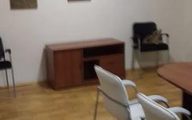 Офис площадью 162.4 м², Абая за 37 млн 〒 в Нур-Султане (Астане), Алматы р-н
