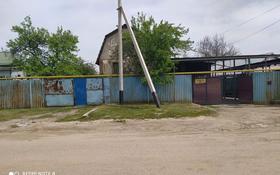 Участок 8 соток, Петрова — Рыскулова за 40 млн 〒 в Алматы, Алатауский р-н