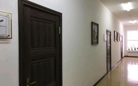Офис площадью 20 м², Старый город, Бурабай 139 А за 45 000 〒 в Актобе, Старый город
