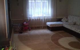 3-комнатный дом, 65 м², 8.4 сот., Беимбетова — Кабилова за 87 млн 〒 в Алматы, Медеуский р-н