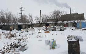 Склад бытовой , Промзона за 4 млн 〒 в Рудном