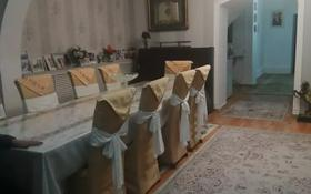 10-комнатный дом, 200 м², 7 сот., Есенжанова 45 — Ислама Каримова за 45 млн 〒 в Алматы, Алмалинский р-н