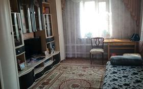 4-комнатный дом, 73 м², 3 сот., Темиртау за 8.7 млн 〒