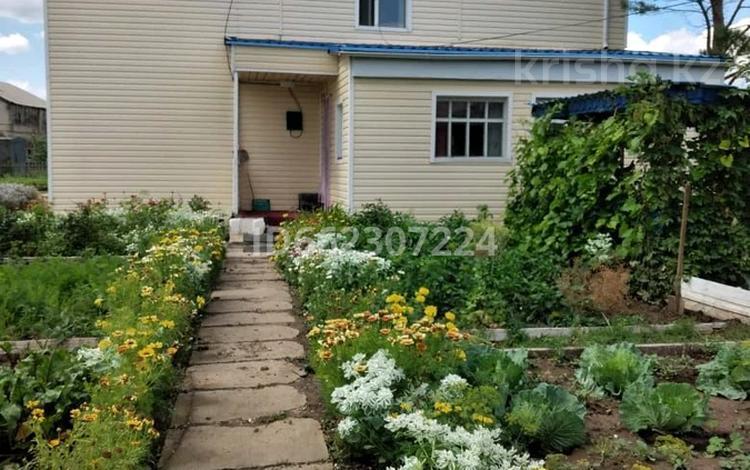 5-комнатный дом, 140 м², 10 сот., Трофимова 3 за ~ 8.2 млн 〒 в Аркалыке