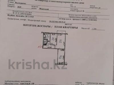 3-комнатная квартира, 58 м², 2/4 этаж, Валиханова Чокана (Красина) — Маметовой за 21 млн 〒 в Алматы, Медеуский р-н — фото 25