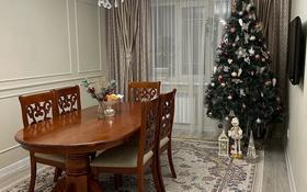 5-комнатная квартира, 101 м², 3/10 этаж, Назарбаева за 30 млн 〒 в Павлодаре
