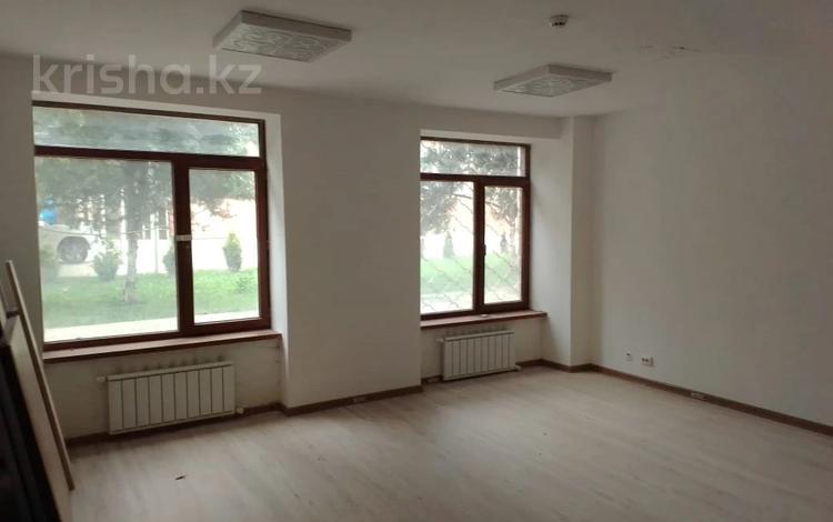 Офис площадью 19 м², Бекмаханова за 2 700 〒 в Алматы, Турксибский р-н