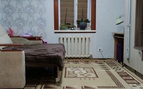 2-комнатный дом, 46 м², 2 сот., Курманова за 15.5 млн 〒 в Алматы, Турксибский р-н