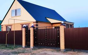 6-комнатный дом, 145 м², 10 сот., 13-й микрорайон 67 за 16.5 млн 〒 в Аксае