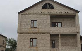 6-комнатный дом, 406.1 м², 9 сот., Казыбек би — Кунгей-2 за ~ 30.4 млн 〒 в Караганде