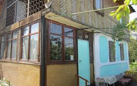 Дача с участком в 6 сот., Восточная 68 за ~ 9 млн 〒 в Талгаре