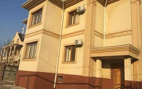 15-комнатный дом помесячно, 700 м², Достык (Ленина) — Омарова за 1.2 млн 〒 в Алматы, Медеуский р-н