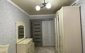 2-комнатная квартира, 45 м², 1/5 этаж, Молодежный за 14 млн 〒 в Талдыкоргане