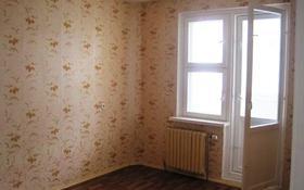 1-комнатная квартира, 28 м², 2/4 этаж, Алдиярова за 8 млн 〒 в Шымкенте