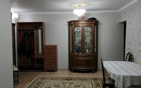3-комнатная квартира, 63 м², 1/3 этаж, Хлудова — Кабанбай Батыра за 24 млн 〒 в Нур-Султане (Астане), Есильский р-н