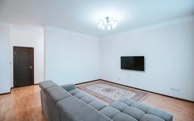 3-комнатная квартира, 97 м², 12/14 этаж, Мангилик Ел 26А за 43.5 млн 〒 в Нур-Султане (Астана), Есиль р-н