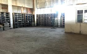 Промбаза 40 соток, Таштракт за 110 млн 〒 в Шымкенте, Аль-Фарабийский р-н