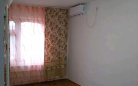 3-комнатный дом помесячно, 100 м², 6 сот., мкр Атырау 33 — Садовод за 70 000 〒