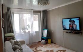 3-комнатная квартира, 62 м², 3/5 этаж, Молдавская 20 — Деповская за 15 млн 〒 в Уральске