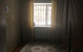 3-комнатная квартира, 50 м², 1/5 этаж, проспект Металлургов 23/1 за 7.4 млн 〒 в Темиртау