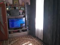 2-комнатная квартира, 41 м², 1/5 этаж