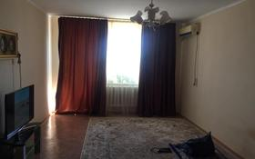 4-комнатная квартира, 90 м², 4/5 этаж, Кулымбетова 169 за 12 млн 〒 в Актобе, Старый город