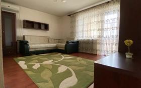 4-комнатная квартира, 83 м², 5/6 этаж, Алтынсарина 236 за 19.5 млн 〒 в Костанае