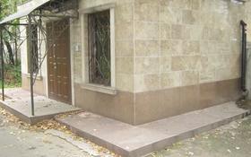 Помещение площадью 100 м², Манаса 73 — Бухаржырау за 400 000 〒 в Алматы, Бостандыкский р-н