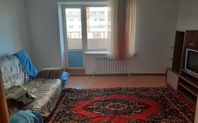 3-комнатная квартира, 70 м², 2/9 этаж, Сарыарка 15 за 19.8 млн 〒 в Кокшетау