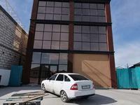 Здание, площадью 670 м²