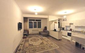 2-комнатная квартира, 69 м², 1/17 этаж, Гагарина 133/1 — Сатпаева за 32 млн 〒 в Алматы, Бостандыкский р-н