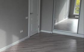 1-комнатная квартира, 38.5 м², 4/14 этаж помесячно, Манаса — Абая за 230 000 〒 в Алматы, Алмалинский р-н