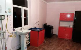 2-комнатная квартира, 80 м², 1/1 этаж помесячно, Абилмансур 9 за 120 000 〒 в Туркестане
