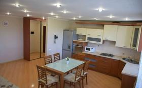 4-комнатная квартира, 120 м², 5/9 этаж посуточно, проспект Евразия 71/1 за 20 000 〒 в Уральске