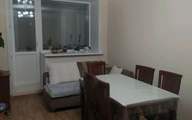 5-комнатная квартира, 100 м², 2/2 этаж, 31 микрорайона 21а — Целинная за 16 млн 〒 в Экибастузе
