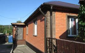 4-комнатный дом, 103 м², 10 сот., Арай за 18 млн 〒 в Щучинске