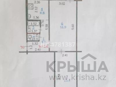 2-комнатная квартира, 44 м², 5/5 этаж, Тургенева 104 за 5.3 млн 〒 в Актобе — фото 7
