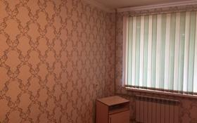 1-комнатная квартира, 29.4 м², 1/5 этаж помесячно, 4 мкр 11 за 35 000 〒 в Таразе