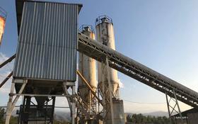 цементный завод за 638 млн 〒 в