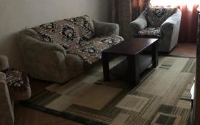 3-комнатная квартира, 65 м², 1/5 этаж помесячно, Мынбаева 68 — проспект Гагарина за 200 000 〒 в Алматы, Бостандыкский р-н